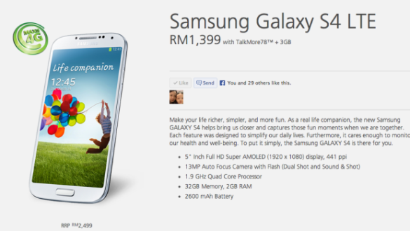 samsung-galaxy-lte-by-maxis-620x350